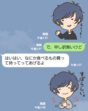 【アーティストスタンプ】そらるスタンプ! スタンプ (6)
