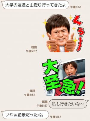 【隠し無料スタンプ】あなたを、日本を、おもしろくプロジェクト スタンプ(2016年04月11日まで) (16)