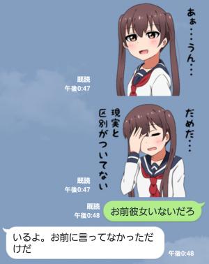 【萌えクリエイターズスタンプ】毒舌ツインテール 2 スタンプ (5)