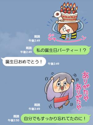 【アニメ・マンガキャラクリエイターズ】ゆる~いゲゲゲの鬼太郎2 スタンプ (5)