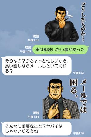【アニメ・マンガキャラクリエイターズ】ゴルゴ13シリーズ vol.2 スタンプ (4)