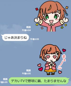 【大学・高校マスコットクリエイターズ】太秦その スタンプ (6)