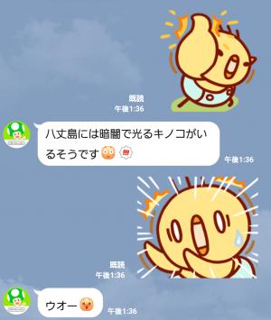 【限定無料スタンプ】Splatoon(スプラトゥーン) スタンプ(2015年10月26日まで) (5)
