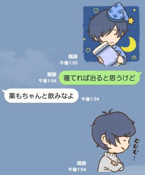 【アーティストスタンプ】そらるスタンプ! スタンプ (4)