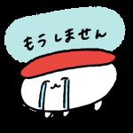 【クリエイターズスタンプランキング(10/3)】かわいいおしゅし(お寿司)のスタンプ、「おしゅしのやや使いやすいスタンプだよ!」初登場!