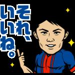 【クリエイターズスタンプランキング(10/18)】FC東京公式スタンプが初登場12位を獲得!