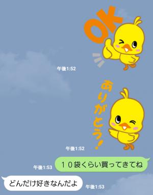 【隠し無料スタンプ】チキンラーメン ひよこちゃんスタンプ(2015年12月28日まで) (5)