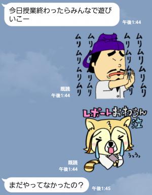【大学・高校マスコットクリエイターズ】奈良医大「白橿生祭」オリジナルスタンプ (3)