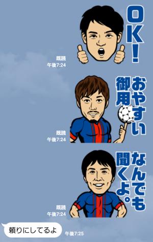 【スポーツマスコットスタンプ】FC東京公式スタンプ (5)