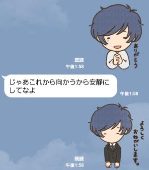 【アーティストスタンプ】そらるスタンプ! スタンプ (7)
