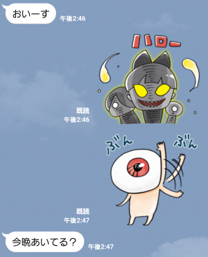 【アニメ・マンガキャラクリエイターズ】ゆる~いゲゲゲの鬼太郎2 スタンプ (3)