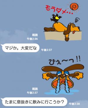 【テレビ番組企画スタンプ】まんまちゃん スタンプ (4)