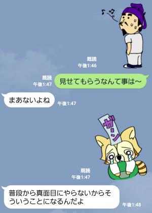 【大学・高校マスコットクリエイターズ】奈良医大「白橿生祭」オリジナルスタンプ (5)