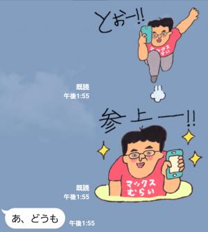 【企業マスコットクリエイターズ】AppBankの人々 スタンプ (3)