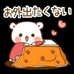 【クリエイターズスタンプランキング(10/28)】ゲスくまシリーズ最新作「ゲスくまの冬」が21位初登場!