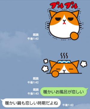 【企業マスコットクリエイターズ】ふてニャン スタンプ (5)