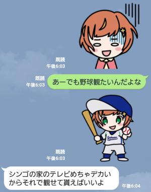 【大学・高校マスコットクリエイターズ】太秦その スタンプ (5)