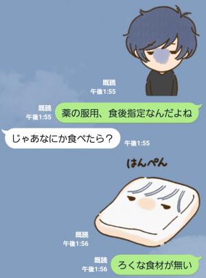 【アーティストスタンプ】そらるスタンプ! スタンプ (5)
