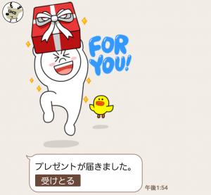 【隠し無料スタンプ】あなたを、日本を、おもしろくプロジェクト スタンプ(2016年04月11日まで) (7)