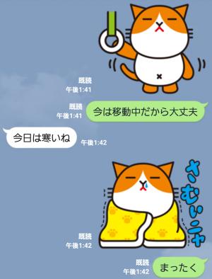 【企業マスコットクリエイターズ】ふてニャン スタンプ (4)
