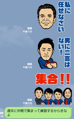 【スポーツマスコットスタンプ】FC東京公式スタンプ (6)