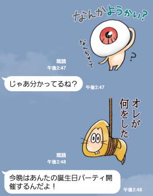【アニメ・マンガキャラクリエイターズ】ゆる~いゲゲゲの鬼太郎2 スタンプ (4)