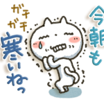 【クリエイターズスタンプランキング(10/16)】冬用スタンプの「冬にやさしいスタンプ」が超急上昇!