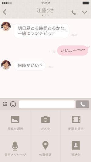 【無料着せかえ】アモスタイル バイ トリンプ(2015年11月25日まで)9