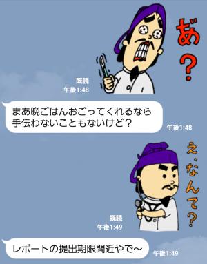 【大学・高校マスコットクリエイターズ】奈良医大「白橿生祭」オリジナルスタンプ (6)