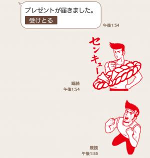【隠し無料スタンプ】あなたを、日本を、おもしろくプロジェクト スタンプ(2016年04月11日まで) (15)