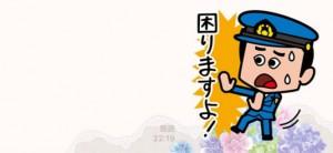 【無料着せかえ】アモスタイル バイ トリンプ(2015年11月25日まで)6