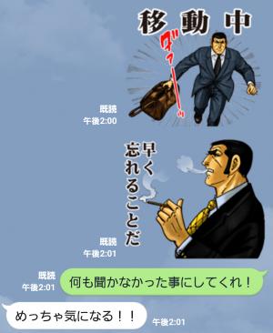 【アニメ・マンガキャラクリエイターズ】ゴルゴ13シリーズ vol.2 スタンプ (7)