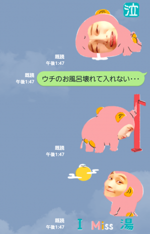 【アーティストスタンプ】コムザル スタンプ (4)