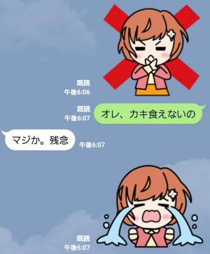 【大学・高校マスコットクリエイターズ】太秦その スタンプ (8)