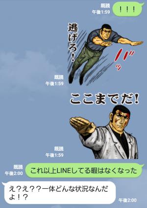 【アニメ・マンガキャラクリエイターズ】ゴルゴ13シリーズ vol.2 スタンプ (6)