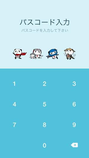 【無料着せかえ】お買いものパンダ 着せかえ(2015年11月18日まで)7