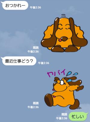 【テレビ番組企画スタンプ】まんまちゃん スタンプ (3)