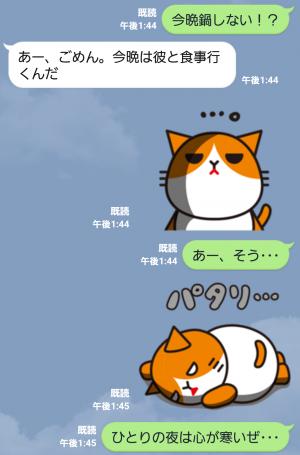 【企業マスコットクリエイターズ】ふてニャン スタンプ (7)