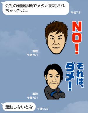 【スポーツマスコットスタンプ】FC東京公式スタンプ (3)