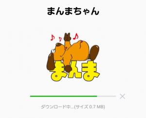 【テレビ番組企画スタンプ】まんまちゃん スタンプ (2)