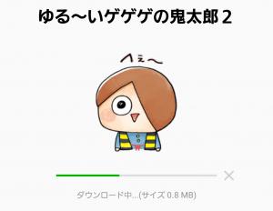 【アニメ・マンガキャラクリエイターズ】ゆる~いゲゲゲの鬼太郎2 スタンプ (2)