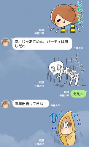 【アニメ・マンガキャラクリエイターズ】ゆる~いゲゲゲの鬼太郎2 スタンプ (7)