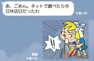 【隠し無料スタンプ】出前一丁オリジナルスタンプ(2015年12月28日まで) (6)