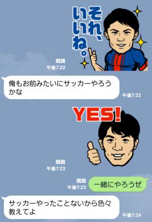 【スポーツマスコットスタンプ】FC東京公式スタンプ (4)