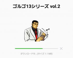 【アニメ・マンガキャラクリエイターズ】ゴルゴ13シリーズ vol.2 スタンプ (2)