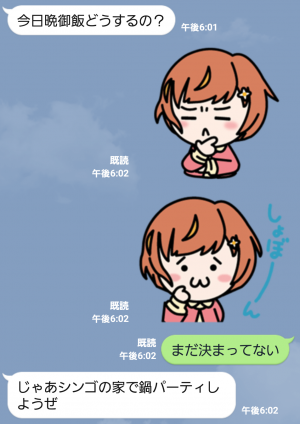 【大学・高校マスコットクリエイターズ】太秦その スタンプ (3)