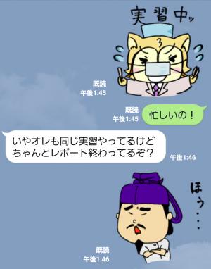 【大学・高校マスコットクリエイターズ】奈良医大「白橿生祭」オリジナルスタンプ (4)
