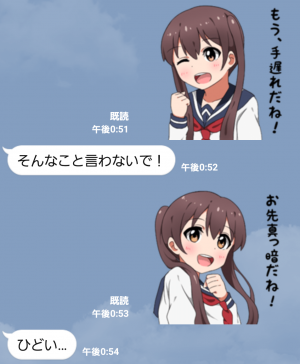 【萌えクリエイターズスタンプ】毒舌ツインテール 2 スタンプ (8)