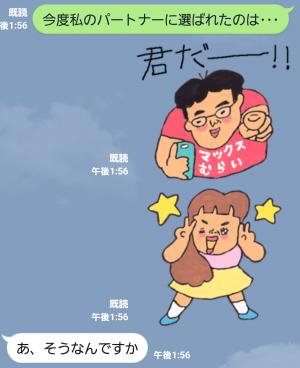 【企業マスコットクリエイターズ】AppBankの人々 スタンプ (4)
