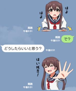 【萌えクリエイターズスタンプ】毒舌ツインテール 2 スタンプ (7)